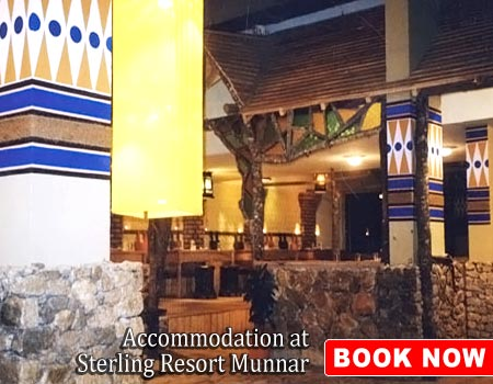 Accommodation at Sterling Resort Munnar